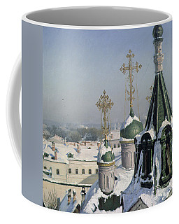 View From A Window Of The Moscow School Of Painting Coffee Mug
