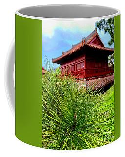 View Of Murasaki Mura, Okinawa. Coffee Mug