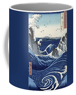 View Of The Naruto Whirlpools At Awa Coffee Mug