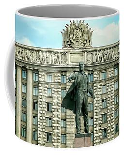 Vladimir Lenin Coffee Mug