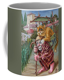 Walk Before The Rain Coffee Mug