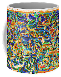 Walkway Abstract Coffee Mug