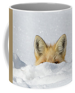 Watchful Eye Coffee Mug