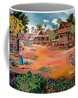 Waterside Town Community Coffee Mug