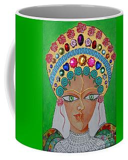 Wedding March -- #3 Hungarian Rhapsody Series Coffee Mug