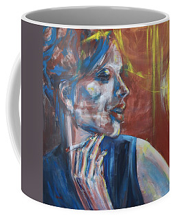 What Are You Waiting For Coffee Mug