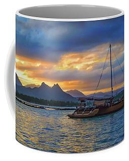 Where It Begins Coffee Mug