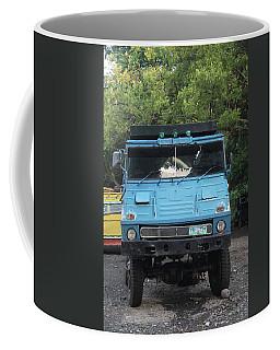 Where Were You Coffee Mug