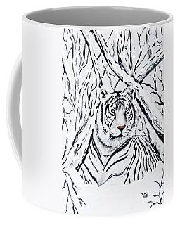 White Tiger Blending In Coffee Mug