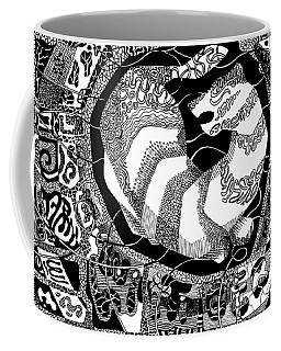 Whitetiger  Coffee Mug