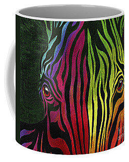 Coffee Mug featuring the painting What Are You Looking At by Peter Piatt