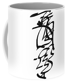 Whose Language? Coffee Mug