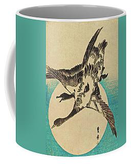 Wild Geese And Full Moon Coffee Mug