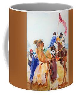 Winning Celebration Coffee Mug by Khalid Saeed