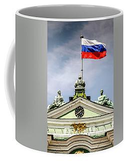 Winter Palace Coffee Mug