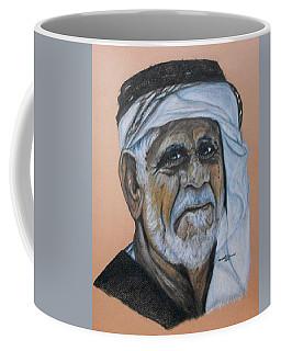Wisdom Portrait Coffee Mug