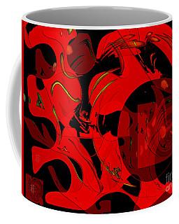 Wonders Among The Wonders Coffee Mug