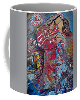 Wrapped In Your Love Coffee Mug