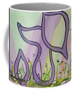 Yah Lord Coffee Mug