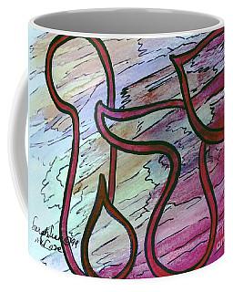 Yahu Lord  Coffee Mug