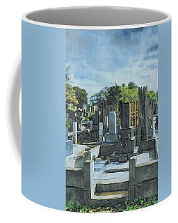Yanaka Cemetery Coffee Mug