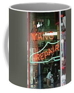 Yang Repair Coffee Mug