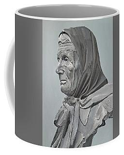 Ye Kiseleva 1958 Coffee Mug