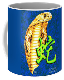 Year Of The Snake Coffee Mug
