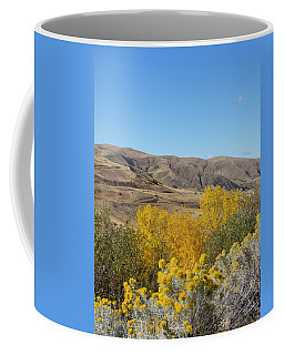Yellow And Blue Coffee Mug