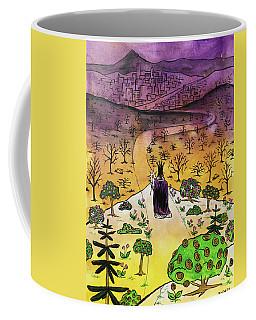 You Are The Message Coffee Mug
