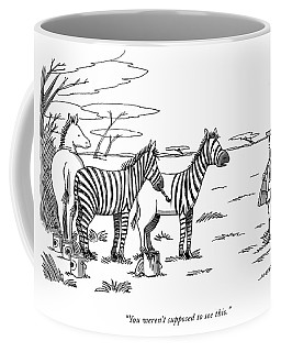 You Were Not Supposed To See This Coffee Mug
