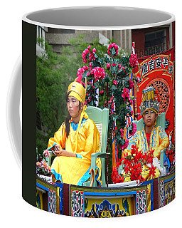 Coffee Mug featuring the photograph Young People Dreesed In Traditional Chinese Robes by Yali Shi