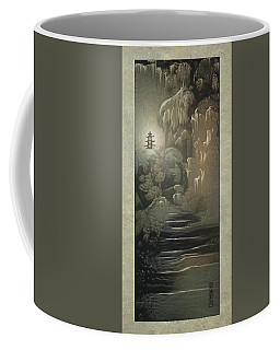 Yurei  Coffee Mug