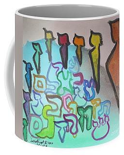 Zayin, Protecting The Tribe Ab24 Coffee Mug