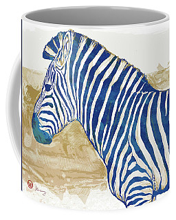 Zebra - Stylised Pop Art Poster Coffee Mug
