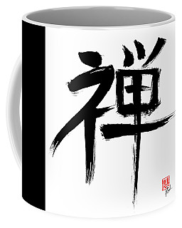 Zen / Chan / Meditation Coffee Mug