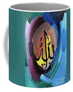 Coffee Mug featuring the painting Allah by Nizar MacNojia