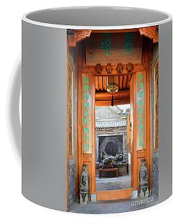 Fangija Hutong Coffee Mug