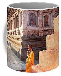 Mahabodhi Coffee Mug