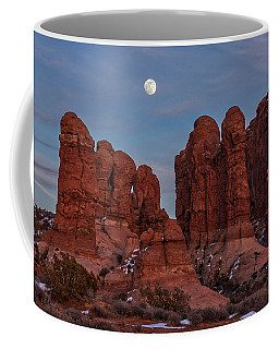 Super Moonrise At Garden Of Eden Coffee Mug