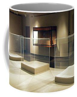 The Art Of Nothing Coffee Mug