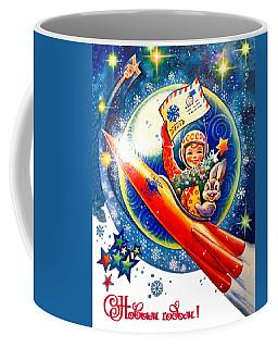 Vintage Soviet Postcard, Space Race Era Coffee Mug