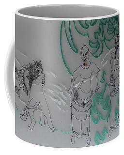 Kintu And Nambi The Folktale Coffee Mug