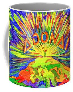 Coffee Mug featuring the painting Adonai by Nancy Cupp