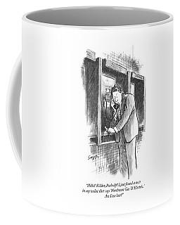 Am I Too Late Coffee Mug
