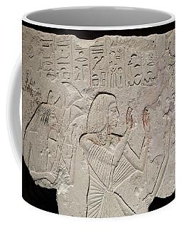 Ancient Egyptian Stele Coffee Mug