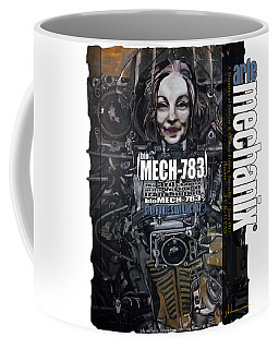 arteMECHANIX 1917 BioMECH-783 GRUNGE Coffee Mug