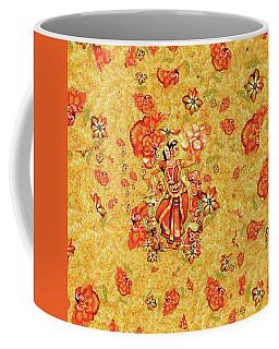 Ganges Flower Coffee Mug