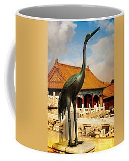 At The Forbidden City Coffee Mug