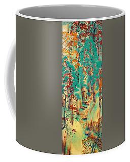 Ataggoji - Top Quality Image Edition Coffee Mug